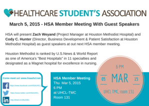 HSA Event March 5